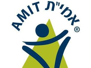 AMIT Children Annual Gala