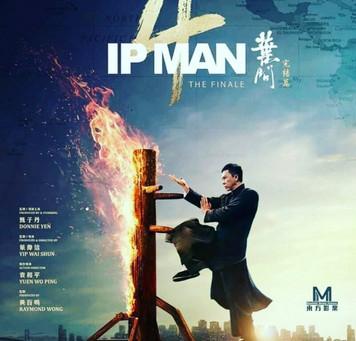映画『IPMAN4』、日本上陸!