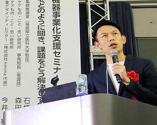 181030_kenma_web_fukushima01.jpg