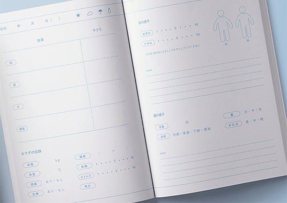 diary_up.jpg