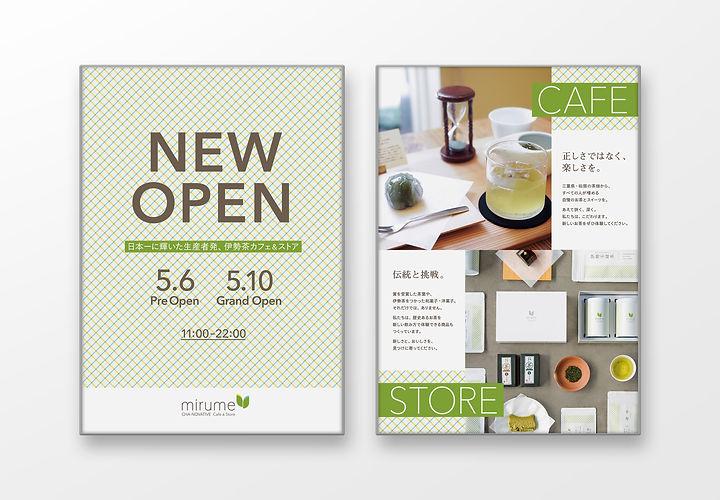 mirume_poster_shop.jpg