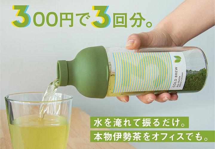 SRS_poster_bottle-2-03.jpg