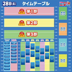0312MEY生誕ライブ告知用TT.jpg