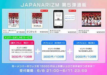 JAPANARIZM_logo_black_red.jpg