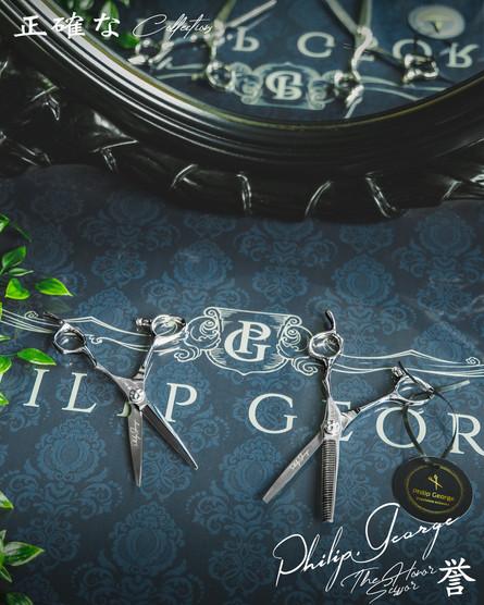 MBM Phillip George Scissors V1-2.jpg