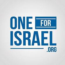 OneForIsrael.jpg