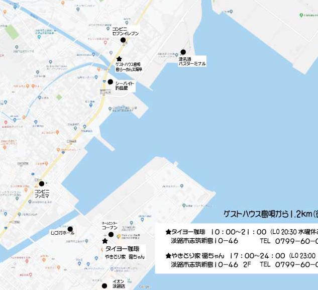 周辺地図 タイヨー珈琲.jpg