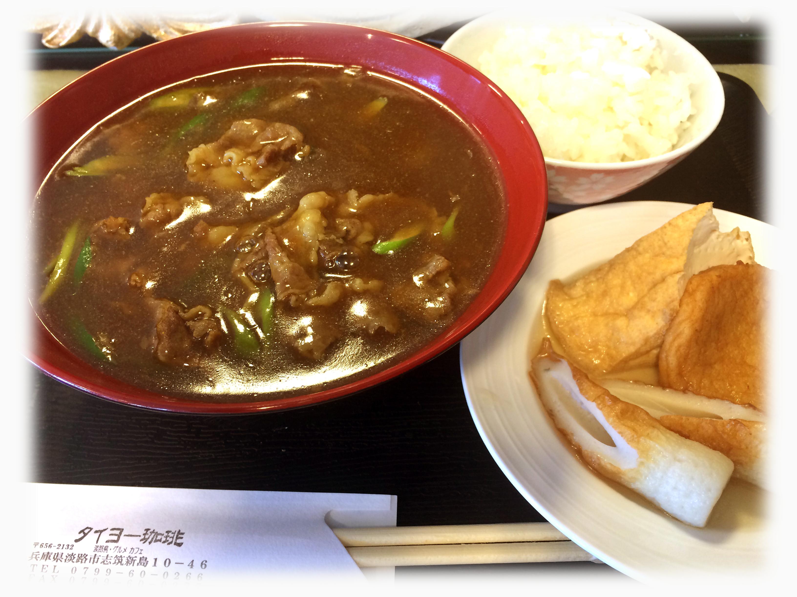 カレー蕎麦 定食