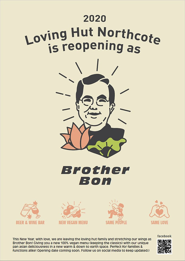 Brother Bon_Poster_Announce_1.JPG