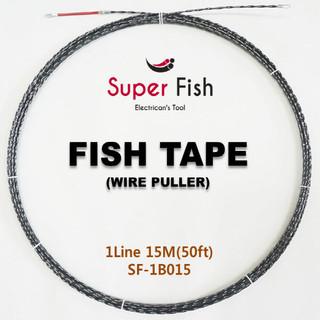1-strand non-conductive fish tape black