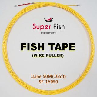 1-strand non-conductive fish tape yellow