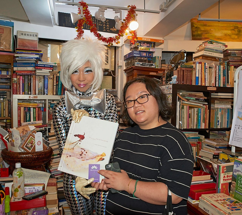 Judy Choi Surdham Lam Francis George Flow Book Shop Hong Kong Book Signing Tigrefou Editions French Photographer Poet Writer