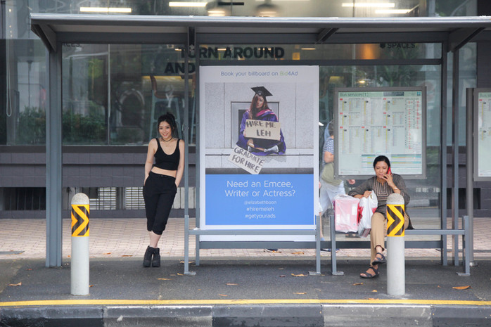 #HireMeLeh: Here's Your Chance To Be On Bus Stop Billboards! (And Be Hired)