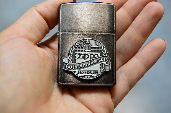 60 Anniversary - Collectible Zippo Lighter
