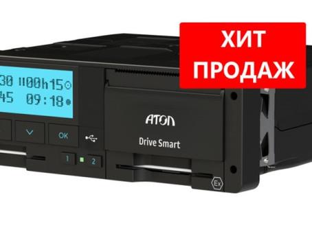 !!!АКЦИЯ!!! Установка Тахографа Атол Drive Smart под ключ - 38000 руб.