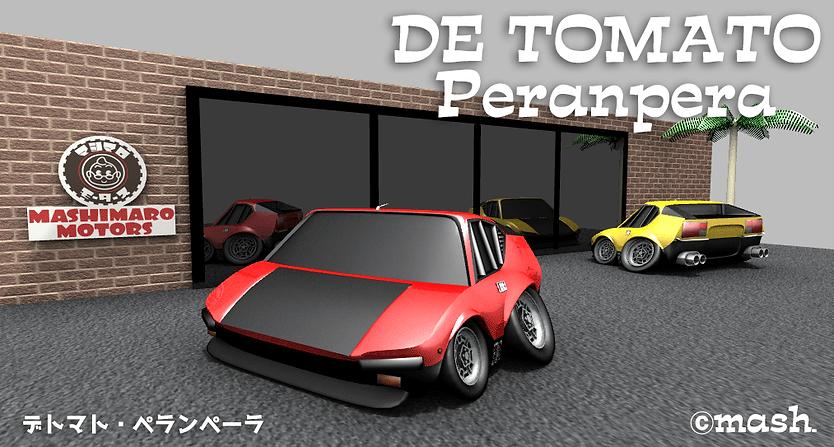 detomato_top.png