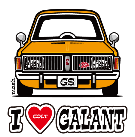 ilovegarant_GS.png