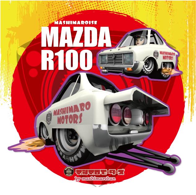 mazuda_R100