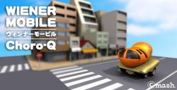 wiener-city-run