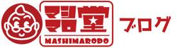 nashimarodo_blog