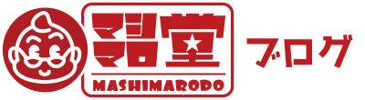 nashimarodo_blog.jpg