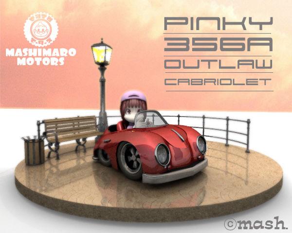 pinky356-park.jpg