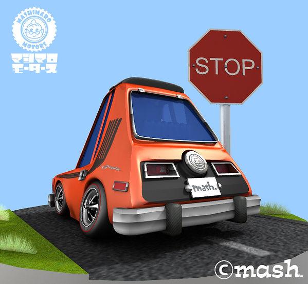 gremlin-stop-rear.jpg