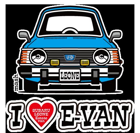 iloveLEONEE-VAN.png