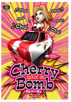 cherrie.Cherry-Bomb-POS