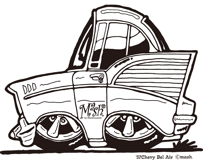 57chevy.png