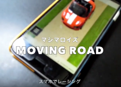 moving road