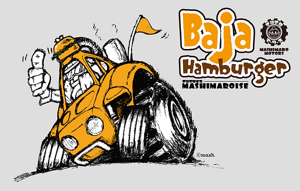 デフォルメカー バハ・ハンバーガー