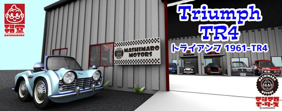 デフォルメカーのTR4とマシマロモータースのガレージ