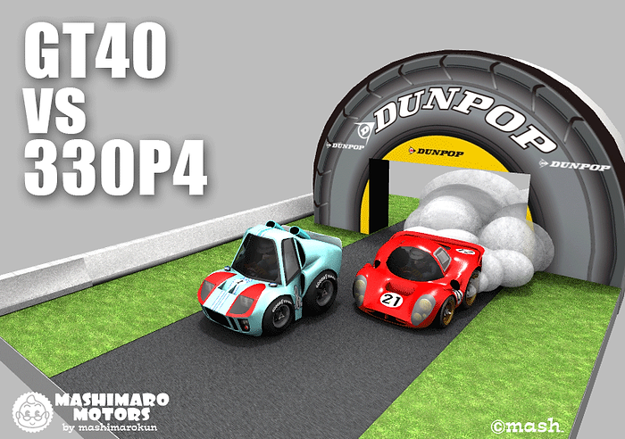 dunpop-archi-f-vs-f.png