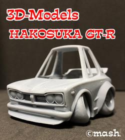 3dmodels_hakosuka