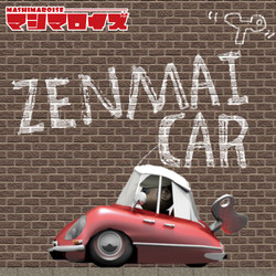 Zenmai_Car