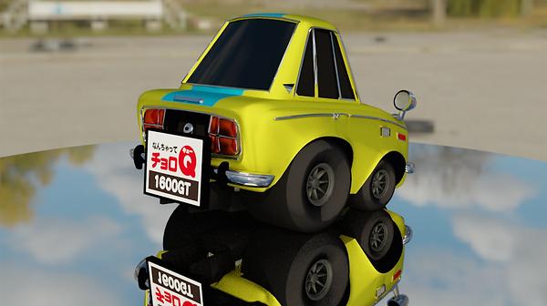 corona1600-rear.png