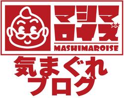 mashimaroise_blog