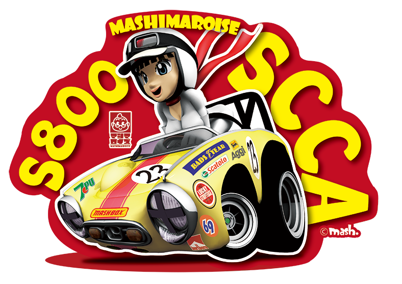 s800-SCCA_MUSUME_s