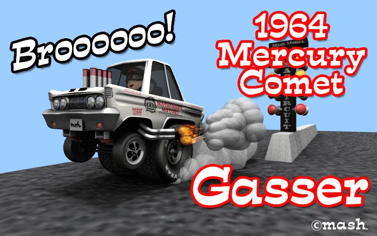 64mercury_comet-gasser_001
