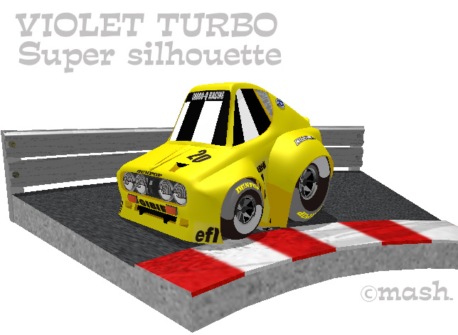 vioret-turbo-super#20-race