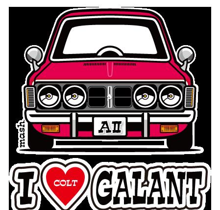 ilovegalant_AII.png