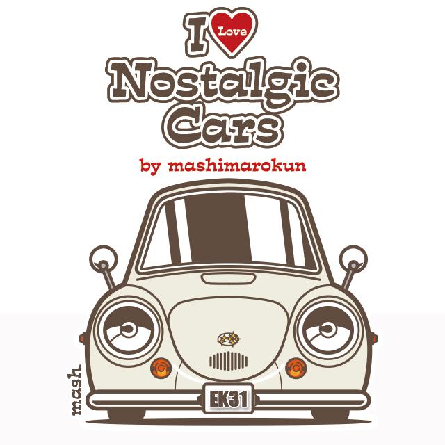I love nostalgic cars