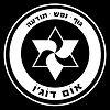 לוגו בית ספר לקראטה אום דוג'ו