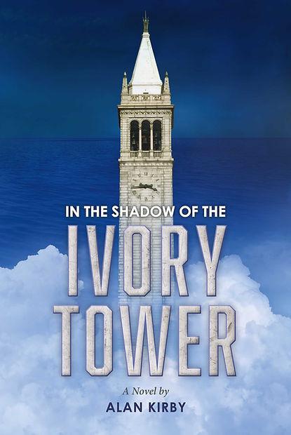 Ivory Tower,BK90023165.jpg
