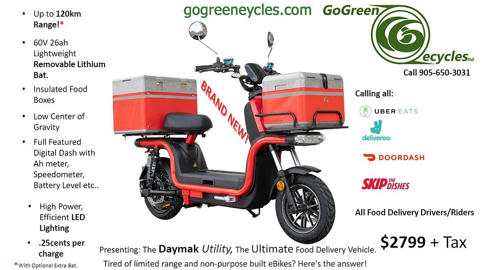 Utility/Delivery