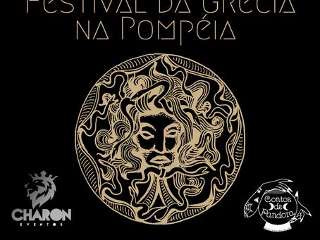 Festival da Grécia na Pompéia