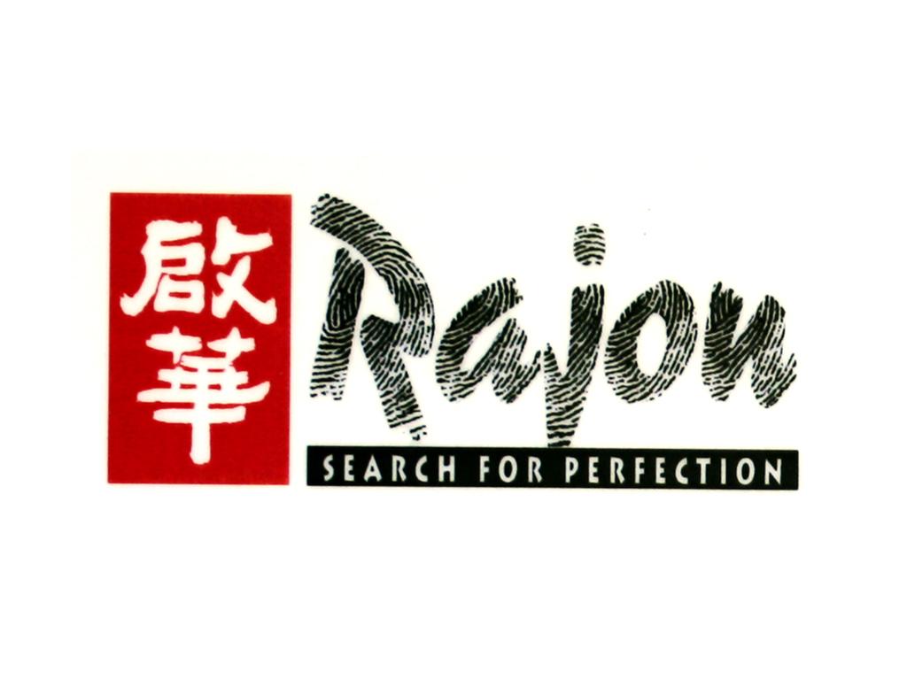 Personal Emblem