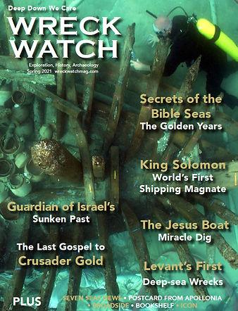 WreckwatchSpring2021-Cover.jpg