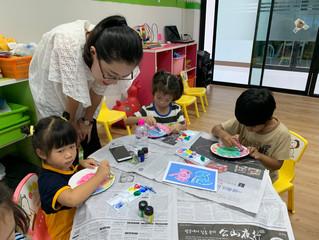 The shape of future education;Generation Alpha